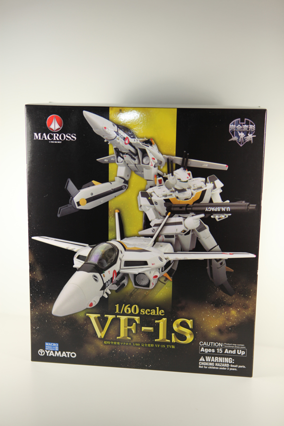 vf1stv_box_front_view.jpg